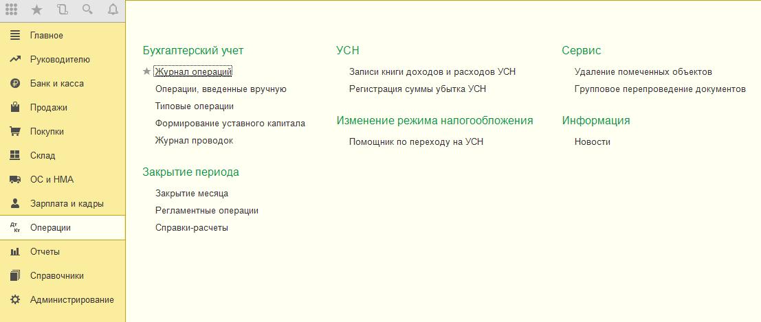 Центр чтения при Российской национальной библиотеке